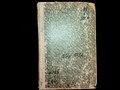 Фонд 185. Опис 1. Справа 64. Метрична книга реєстрації актів про народження Єлисаветградської синагоги (1 січня 1882 — 31 грудня 1883).pdf