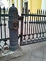 Фрагмент ограды церкви «Всех скорбящих Радости».jpg