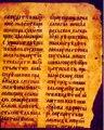 Фрагмент од четвороевангелие - прва половина на 14 век.pdf