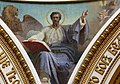Фролов Александр Никитич - Мозаика Евангелист Марк.jpg