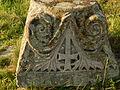 Царичин Град - стуб са крстом.JPG