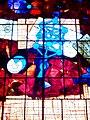 חלונות ארדון בבניין הספריה הלאומית בגבעת רם - מבט 1.jpg
