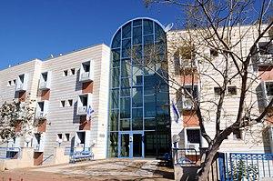 Ariel University - Student dormitory