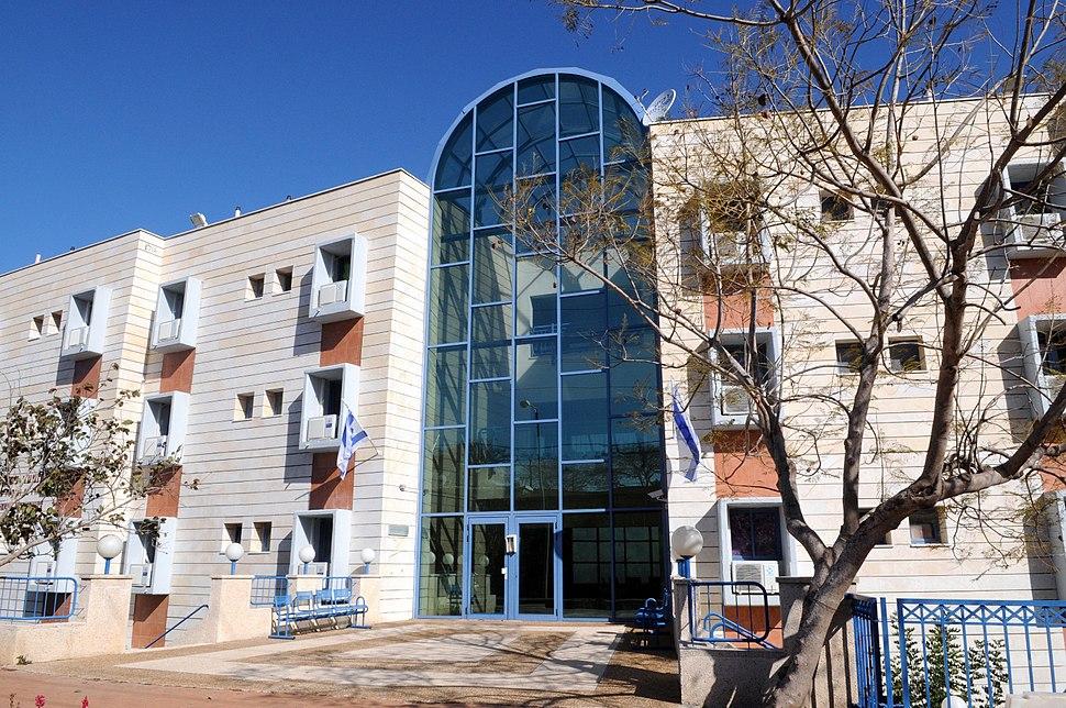 מעונות סטודנטים באוניברסיטת אריאל