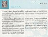 פזי- דוקטור כבוד של הטכניון 5.6.2006.jpg