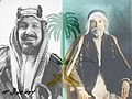 الملك المؤسس عبد العزيز آل سعود والأمير المناضل راشد الخزاعي.jpg