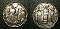 سکه بهرام دوم ساسانی.jpg
