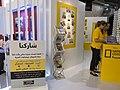 معرض الشارقة الدولي للكتاب- نمایشگاه کتاب شارجه در کشور امارات 04.jpg