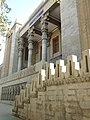 کاخ شهربانی تهران، ساختمان وزرات امور خارجه.jpg