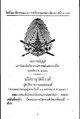 พรบ มธก ๒๔๗๖ (๑).pdf