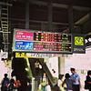 あいかわらずカオスな案内掲示板。このホームから発車するのは、敦賀行新快速、こうとのりの2編成のみ。残りは別のホーム。駅員さんも大忙し。 (9577710415).jpg