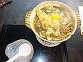 きしめん処沙久良の名古屋名物味噌煮込みきしめん.JPG