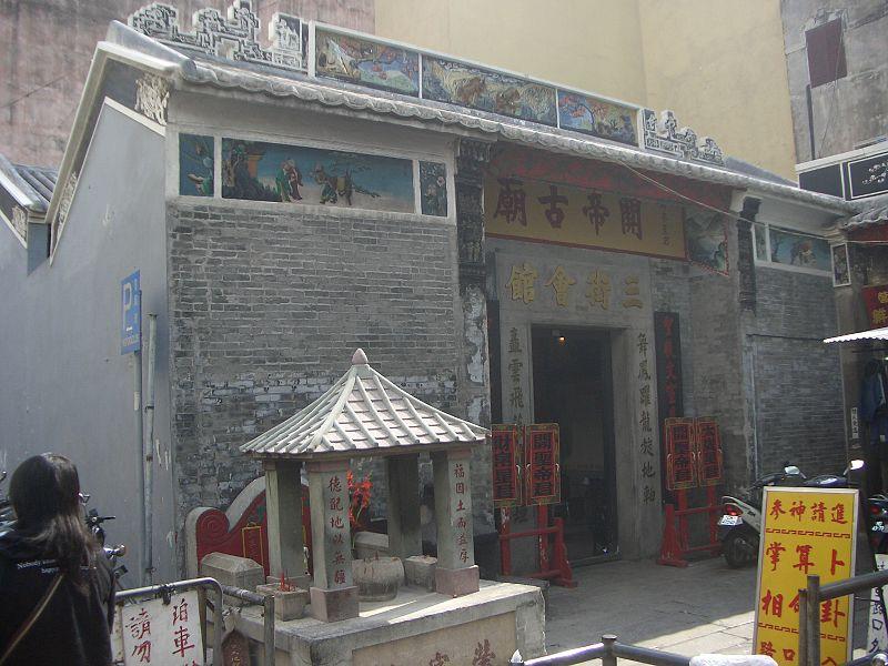 マカオ世界文化遺産・寺院 三街會館(関帝廟)