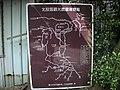 北投區觀光農園導覽圖 - panoramio.jpg