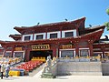 南山寺龙王爷财神殿 - panoramio.jpg