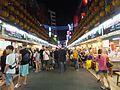 基隆廟口 Keelung Miaokou Night Market - panoramio.jpg
