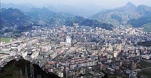 Weixin County - Image: 威信大坝子