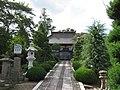 延命寺 - panoramio.jpg