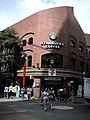 星巴克漢中門市 統一超商捷盟門市 20080805.jpg