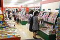 書店 2010 (5124640664).jpg