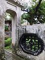 林家花園.JPG