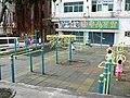 游乐区 - panoramio.jpg