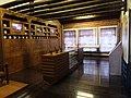 漢藥房 Traditional Chinese Pharmacy - panoramio.jpg