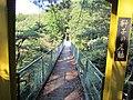 獅子の尾橋 - panoramio (1).jpg
