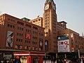 王府井大街的北京百货大楼 - panoramio.jpg