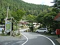 県道29号線 静岡市葵区梅ケ島 - panoramio.jpg