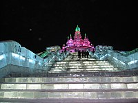第十一届哈尔滨冰雪大世界、The Eleventh Harbin Ice Snow World、IMG 0066.JPG