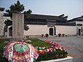 纪念新中国第一大将-粟裕 - panoramio.jpg