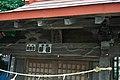 金山神社 - panoramio (10).jpg