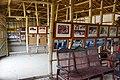 頭社平埔文化園區 Toushe Pingpu Cultural Park - panoramio (1).jpg