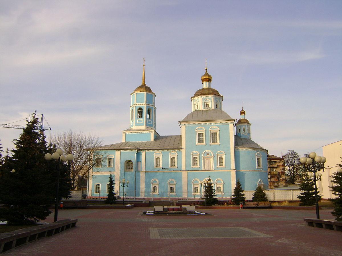 Белгород — Википедия