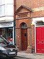 -2019-02-13 Cosseyware terracotta brickwork doorway, Garden Street, Cromer.JPG