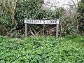 -2019-02-20 Street name sign, Wright's Loke, Trunch (2).JPG