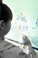 ...la vida en el aula....jpg