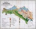 01900 Karte des Königreichs Galizien und Lodomerien von Karol Lange.jpg