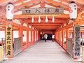 060 Hiroshima-Japan 2008-10.jpg