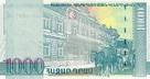 1,000 Armenian dram - 1999 (reverse).png