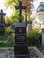 1. Надгробок на могилі Клебановського Ф. С..JPG