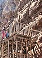 14 Wadi Mujib Siq Trail - Returning Back to the Visitors Center - panoramio.jpg