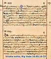 1500-1200 BCE, Vivaha sukta, Rigveda 10.85.16-27, Sanskrit, Devanagari, manuscript page.jpg