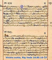 Historical Vedic religion - Wikipedia