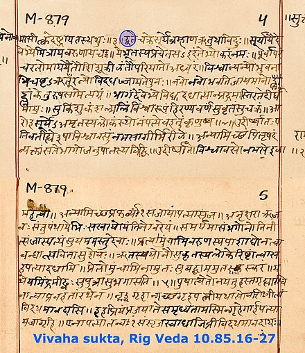 The hymn 10.85 of the Rigveda includes the Vivaha-sukta (above). Its recitation continues to be a part of Hindu wedding rituals. 1500-1200 BCE, Vivaha sukta, Rigveda 10.85.16-27, Sanskrit, Devanagari, manuscript page.jpg