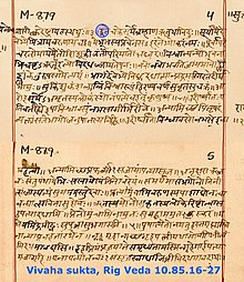 Rig Veda In Hindi Pdf