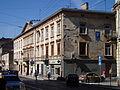 15 Lychakivska Street, Lviv (2).jpg