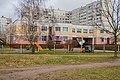166 kindergarten (Minsk) 1.jpg