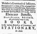 1784 EbenezerBattelle AmericanHerald 26April.png
